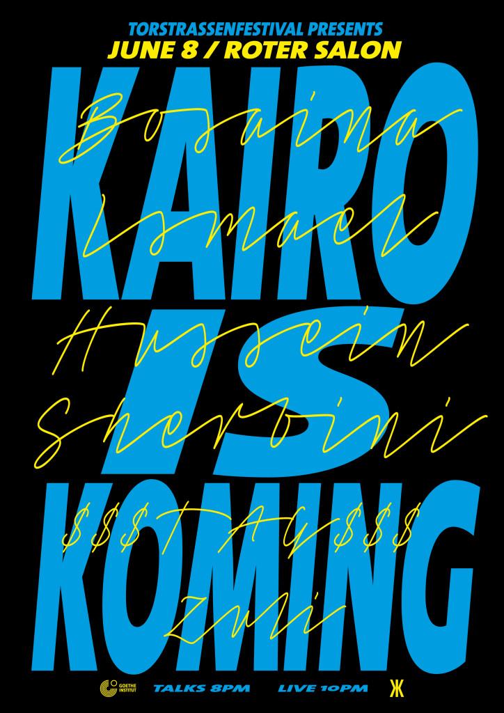 Kairo_Poster